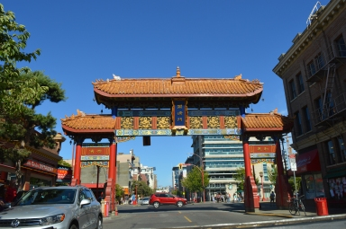 The entrance to Victoria's Chinatown